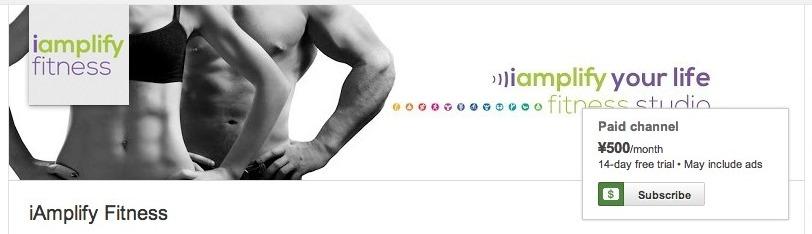 iAmplify Fitness - YouTube