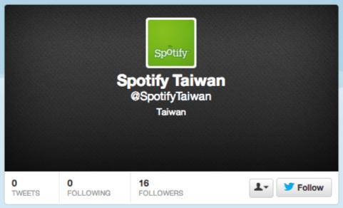 Spotify Taiwan  SpotifyTaiwan  on Twitter