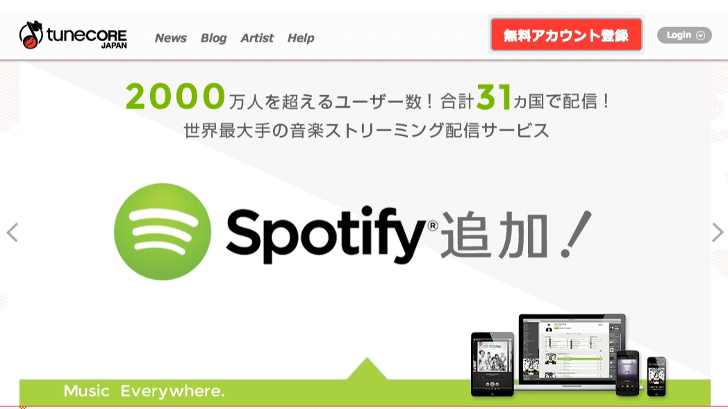 TUNECORE JAPAN2