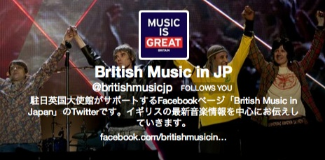 British Music in JP  britishmusicjp  on Twitter