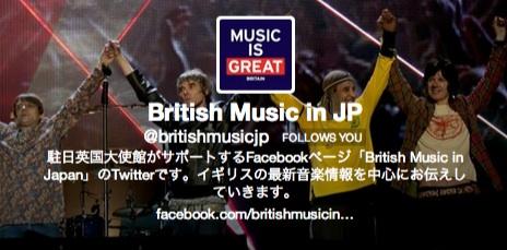 British Music in JP  britishmusicjp  on Twitter