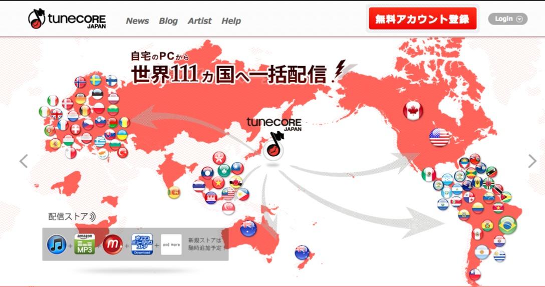 TUNECORE JAPAN (1)