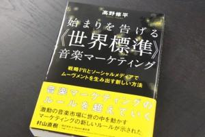 takanobook