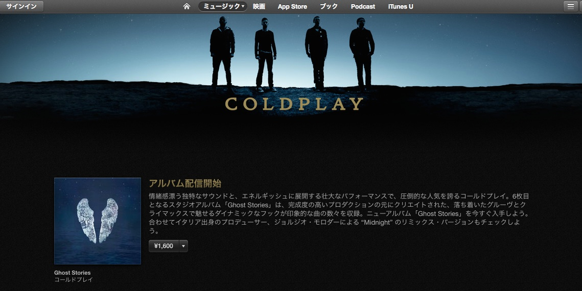 coldplayitunes