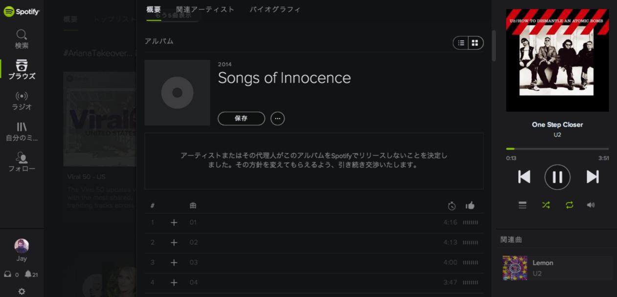 ▶ One Step Closer - U2 - Spotify