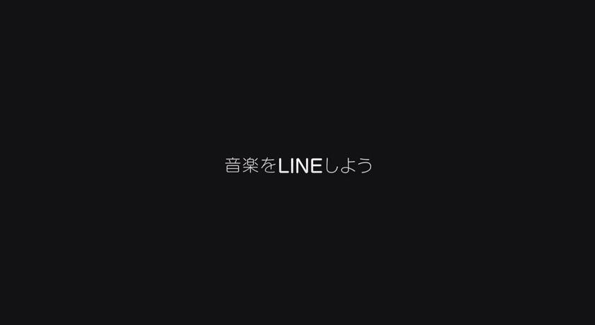 LINEMUSIC_0608_04