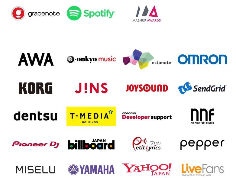 musichackday_sponsors