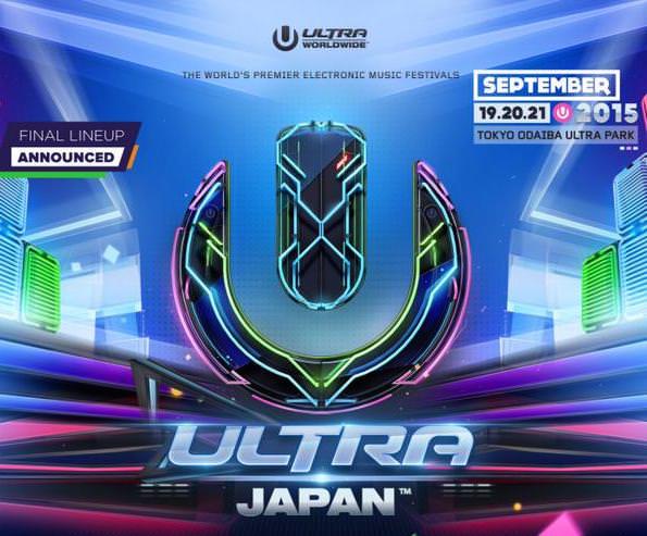 ULTRA_JAPAN