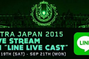 UltraJapan_live_stream_on_LINE