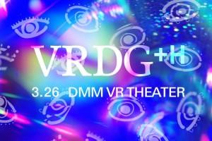 VRDG_H