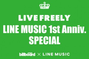 LineMusic_live