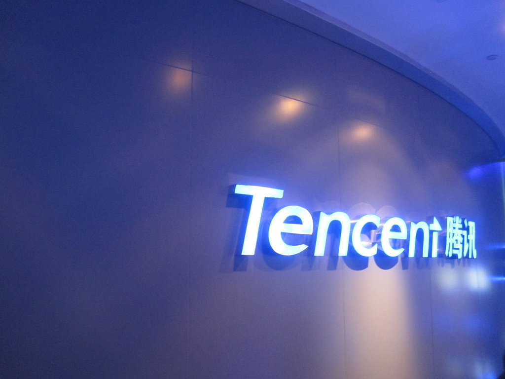 tencent_office